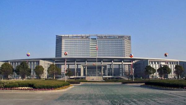 南通市政府大樓